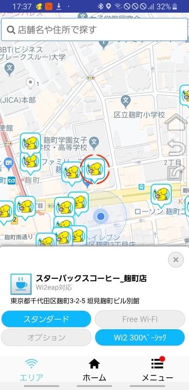 f:id:itokoichi:20200129173839j:plain