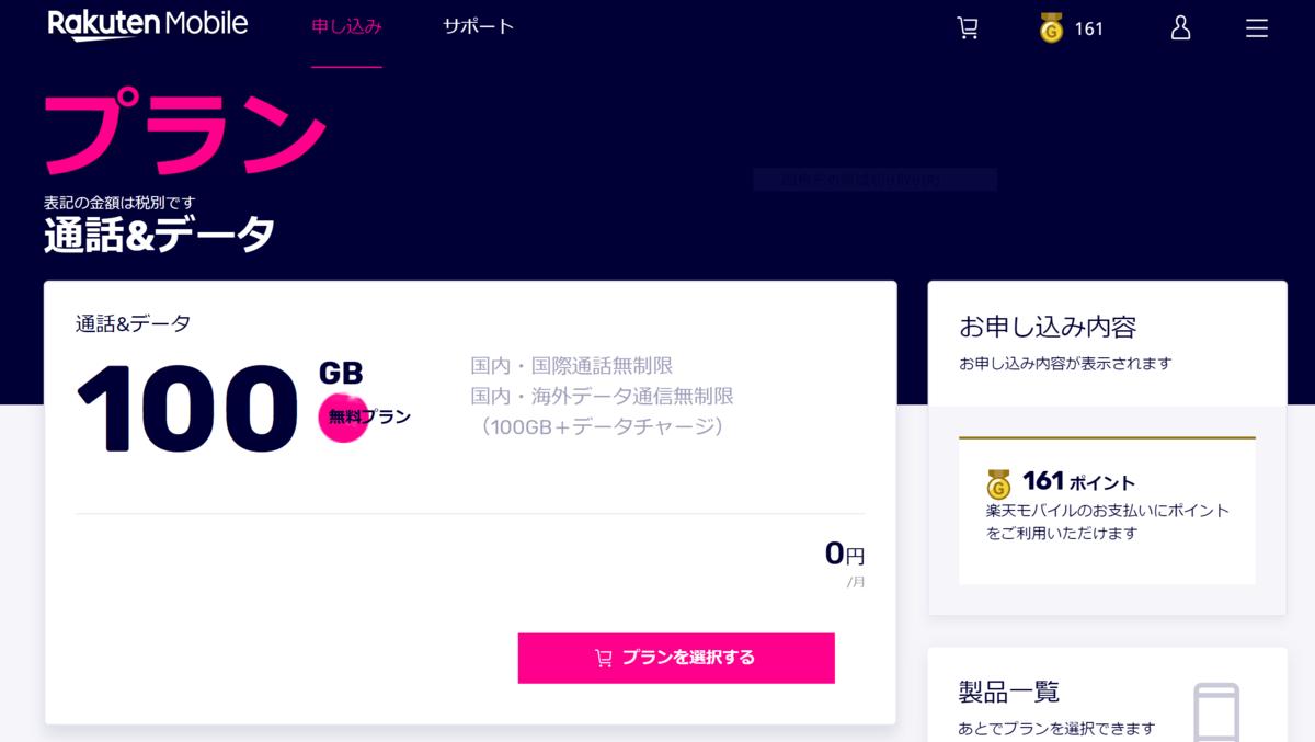 f:id:itokoichi:20200203122404p:plain