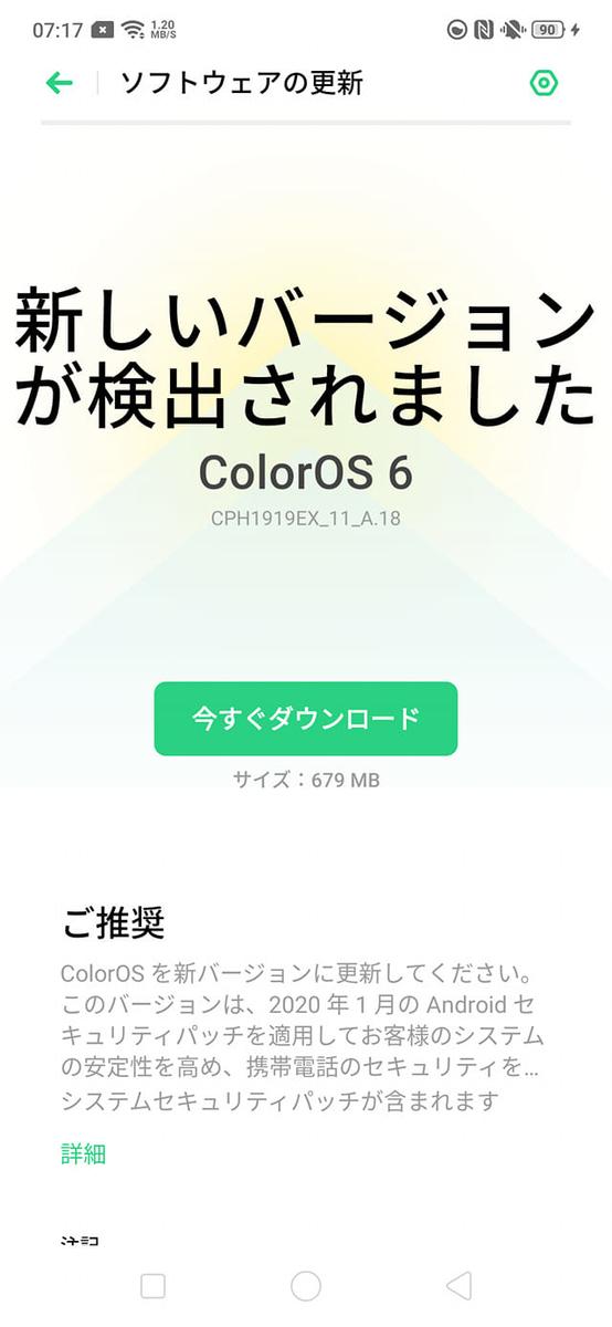 f:id:itokoichi:20200203122852j:plain