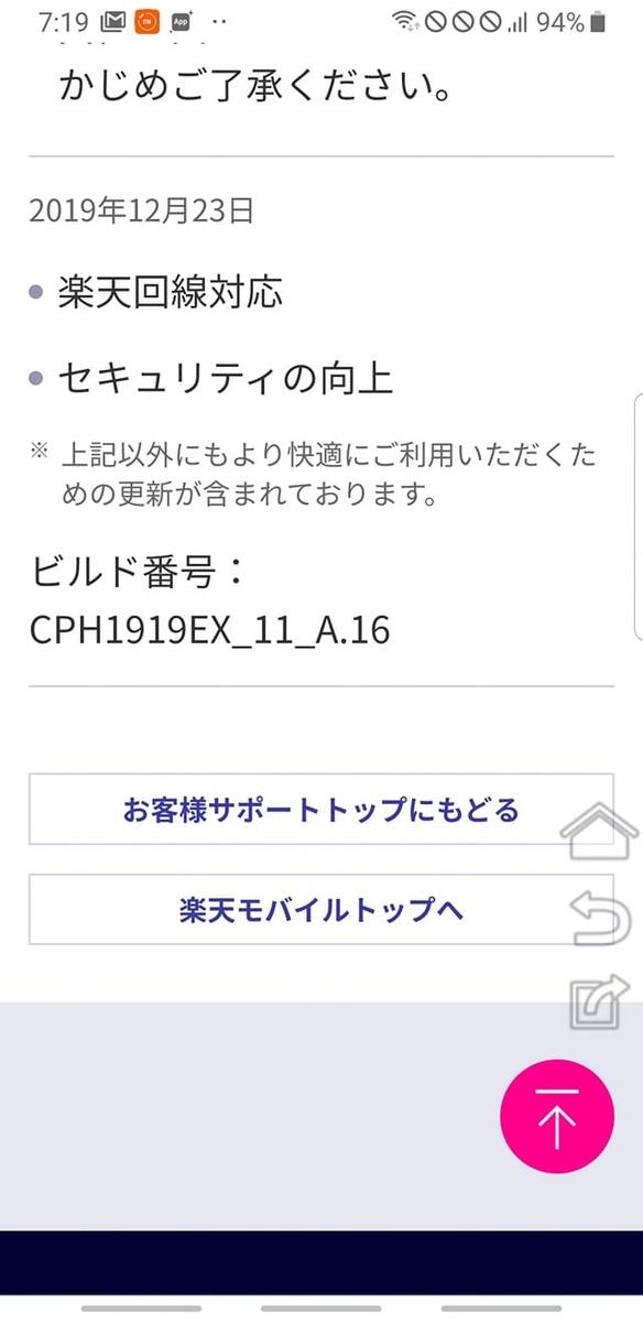 f:id:itokoichi:20200203122900j:plain