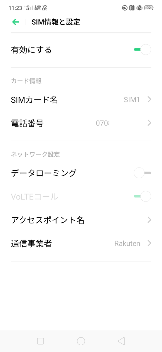 f:id:itokoichi:20200203123732p:plain