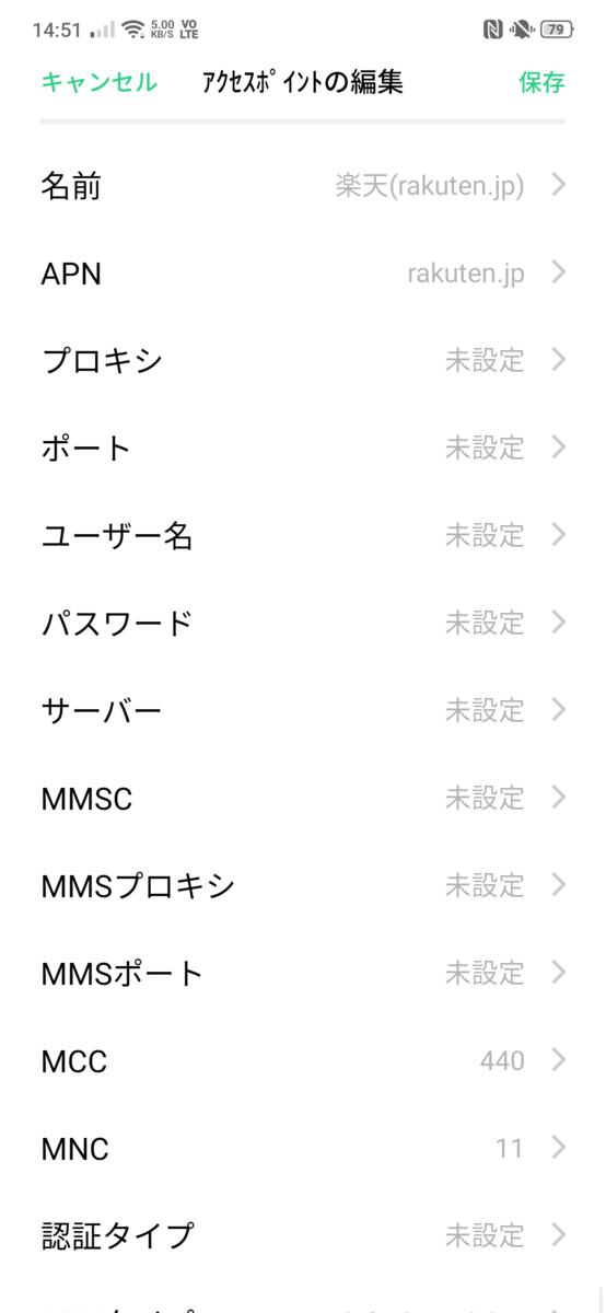 f:id:itokoichi:20200203124027p:plain