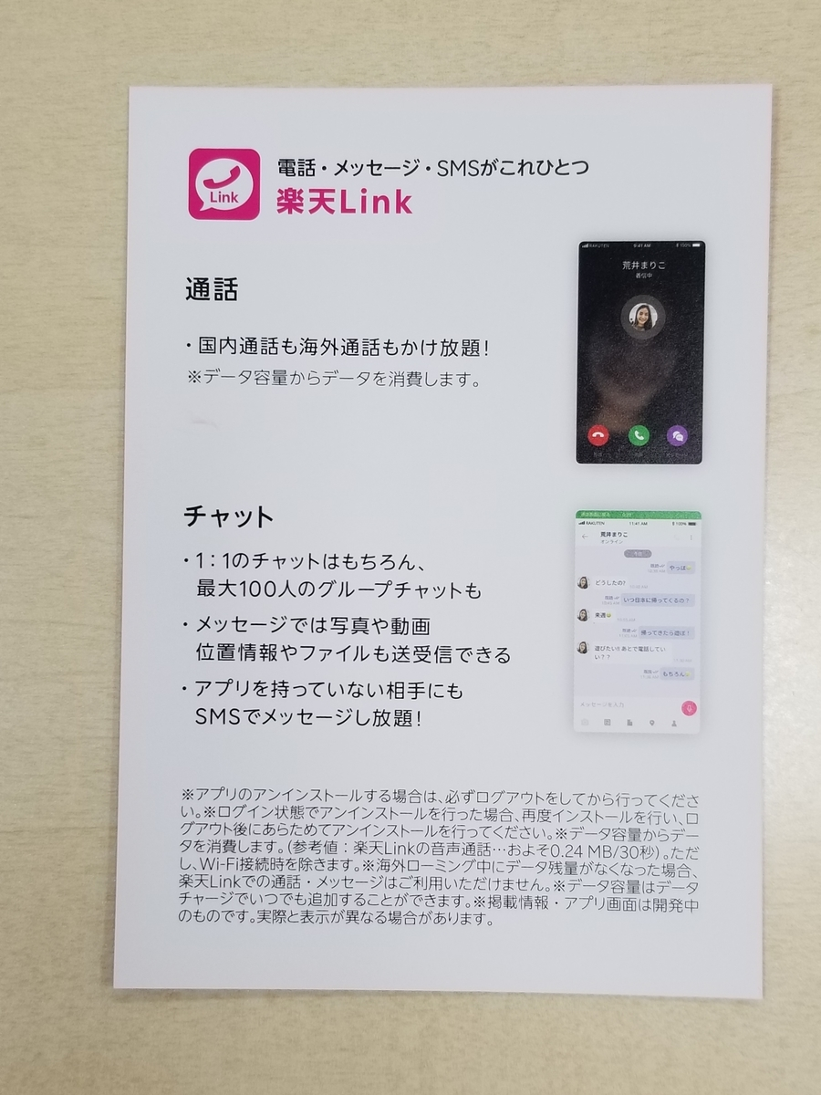 f:id:itokoichi:20200203124305j:plain
