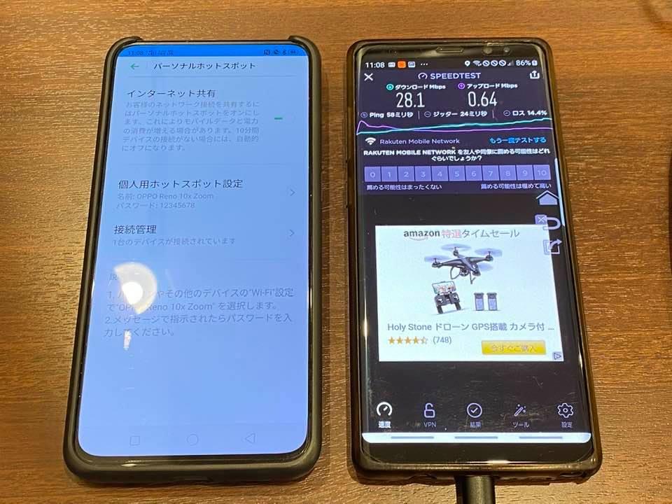 f:id:itokoichi:20200203141126j:plain