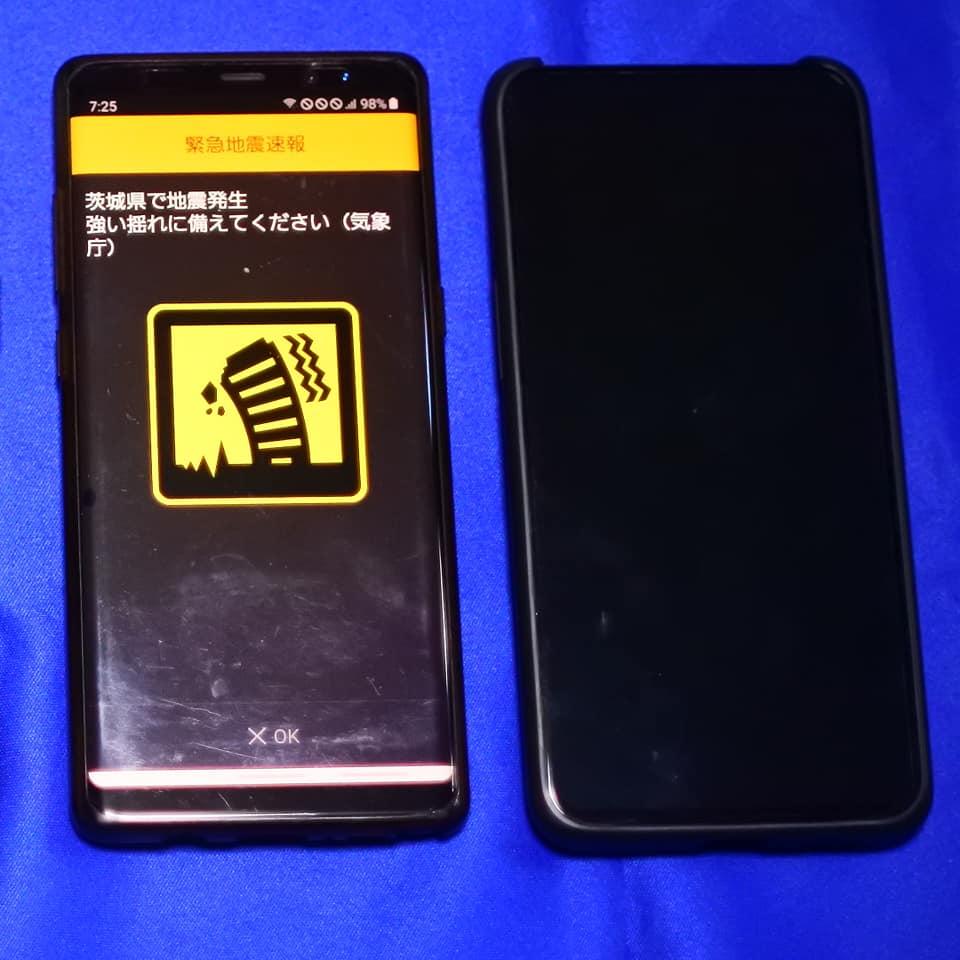 f:id:itokoichi:20200203141408j:plain