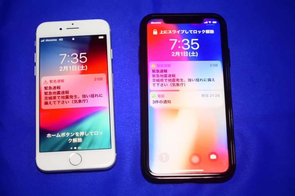 f:id:itokoichi:20200203141419j:plain