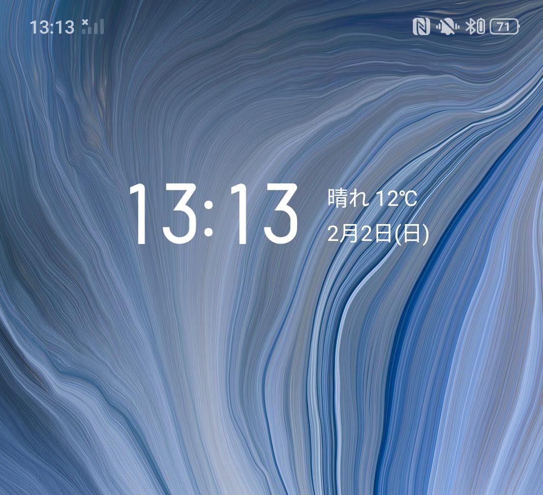 f:id:itokoichi:20200203141756j:plain