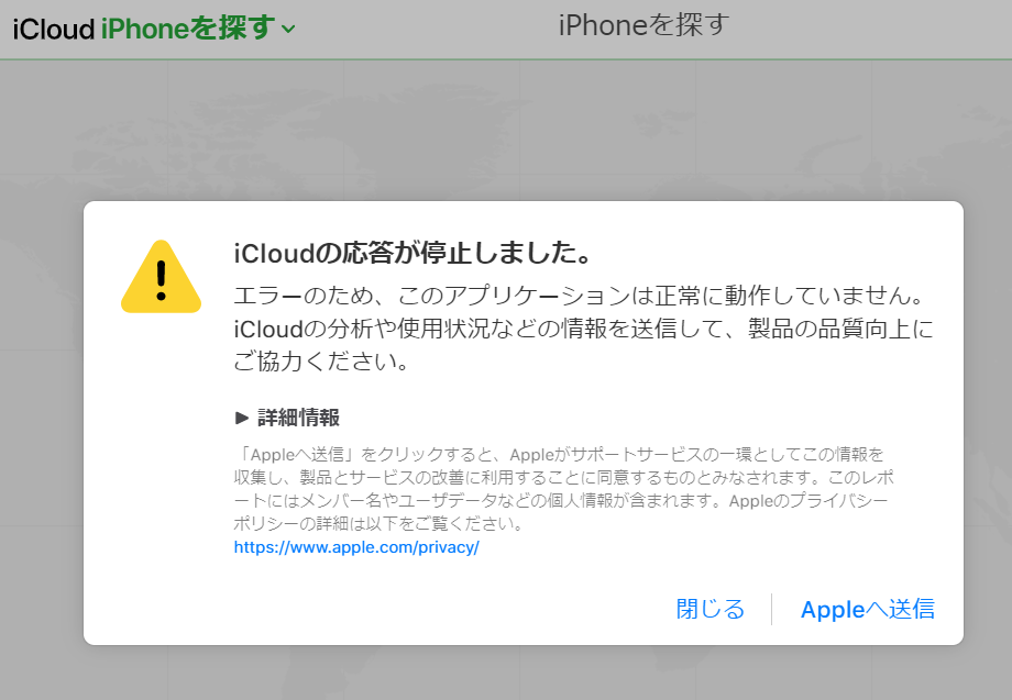 f:id:itokoichi:20200205141030p:plain