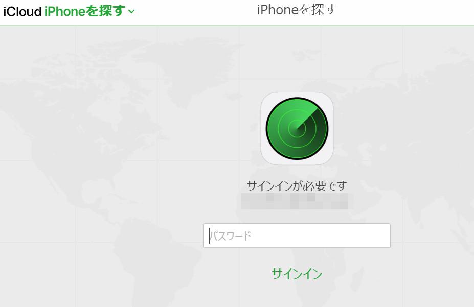 f:id:itokoichi:20200205142123j:plain