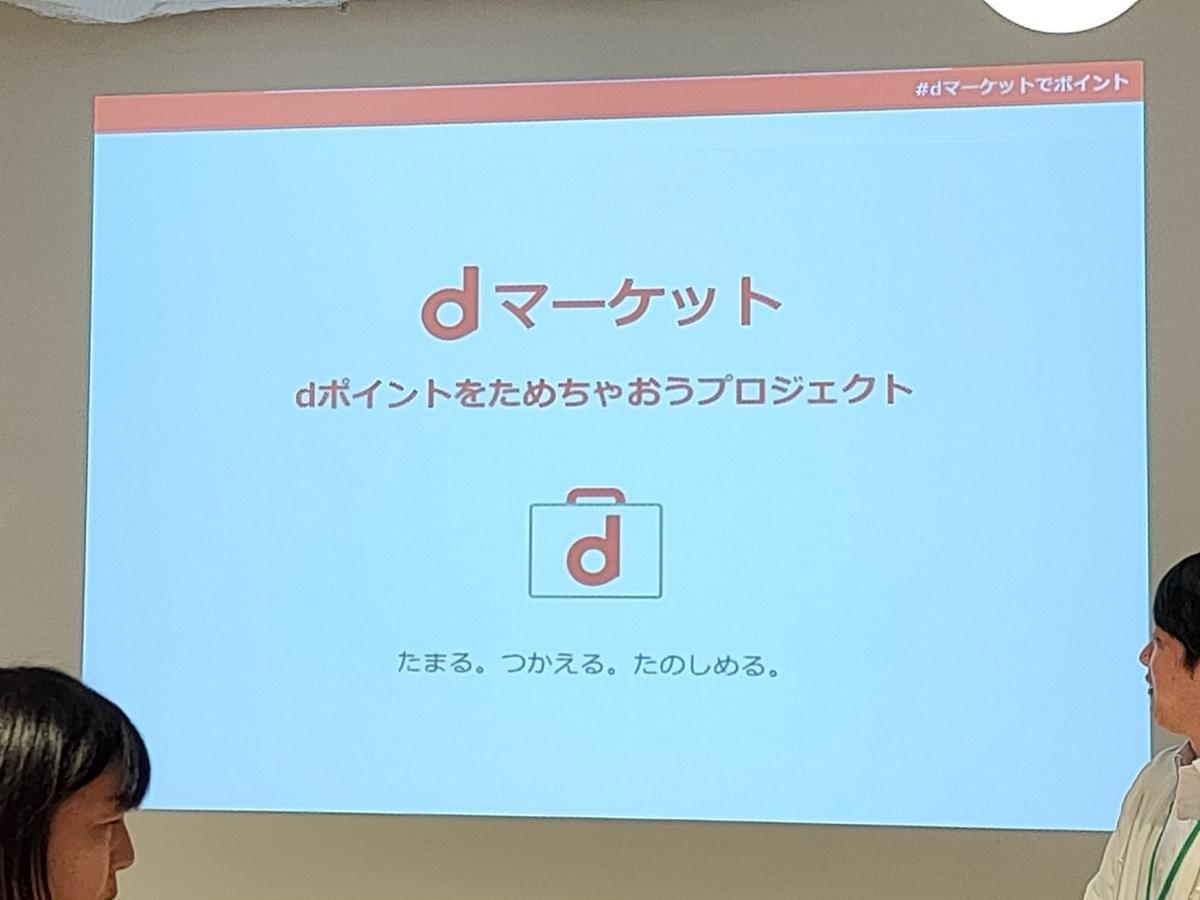 f:id:itokoichi:20200218104933j:plain