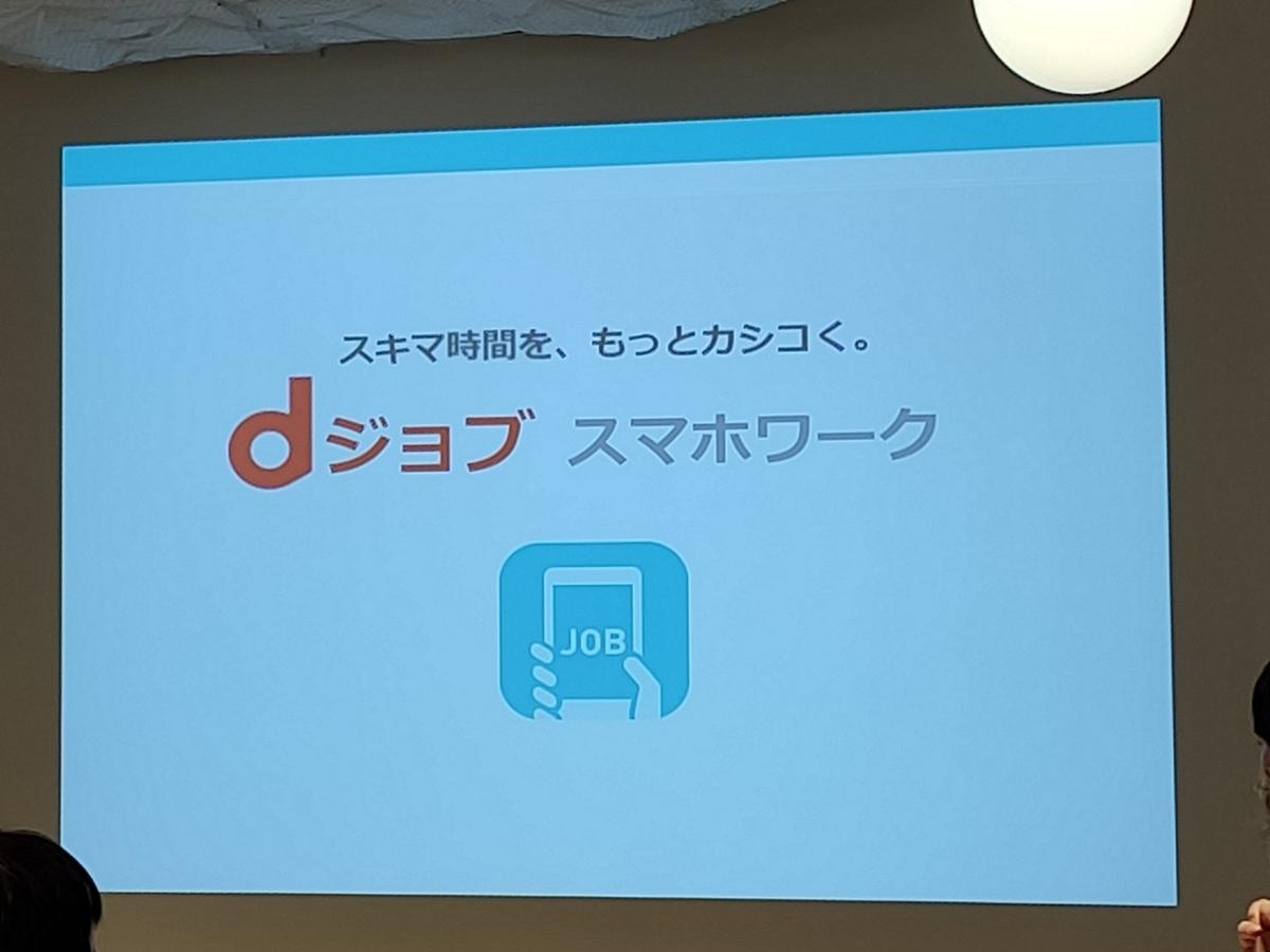 f:id:itokoichi:20200218105608j:plain