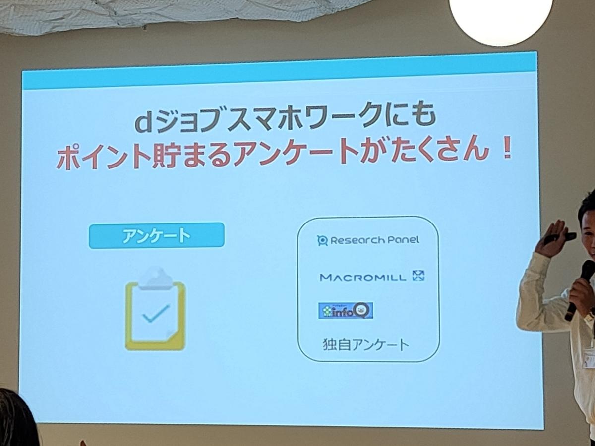 f:id:itokoichi:20200218105700j:plain