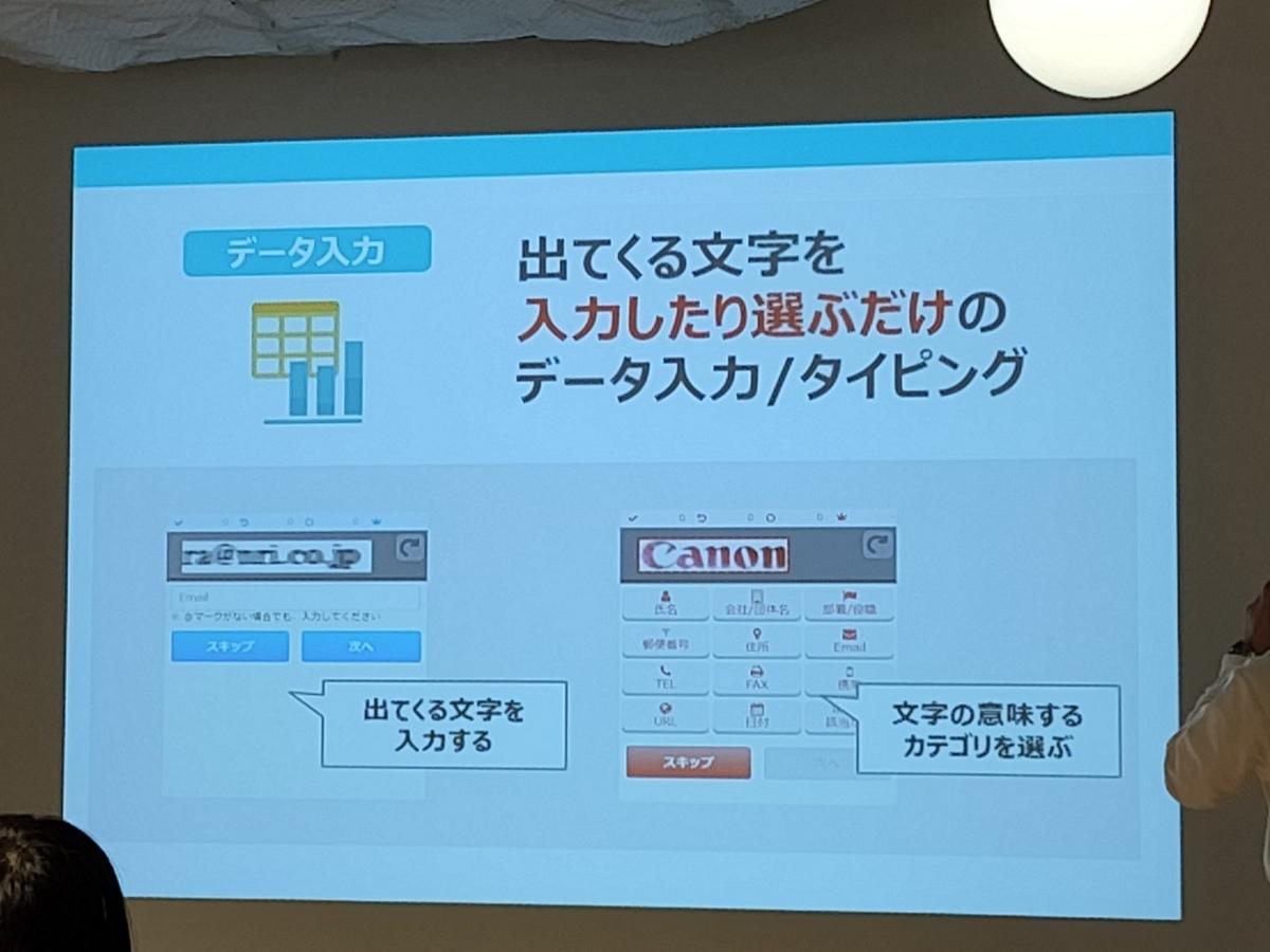 f:id:itokoichi:20200218105750j:plain