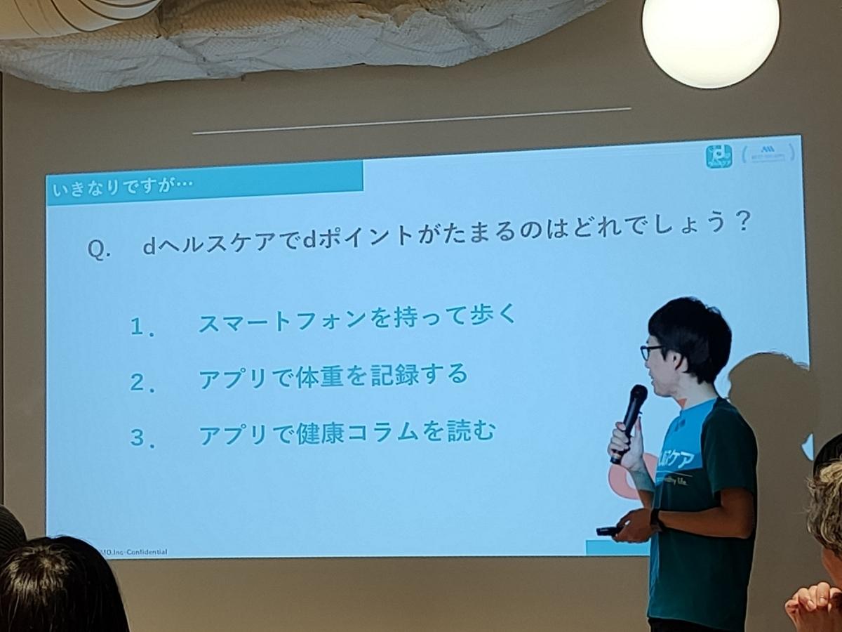 f:id:itokoichi:20200218140423j:plain