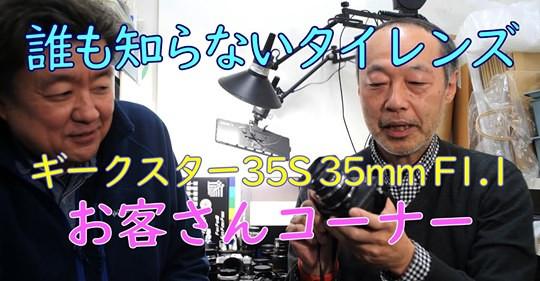 f:id:itokoichi:20200301012513j:plain