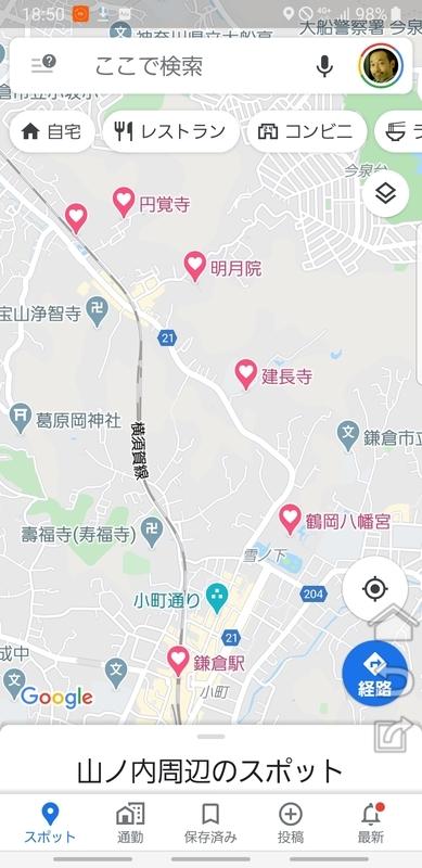 f:id:itokoichi:20200303170908j:plain