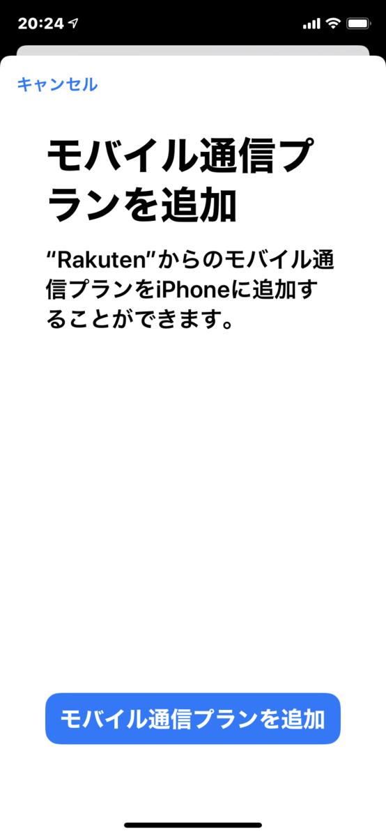 f:id:itokoichi:20200306213818p:plain