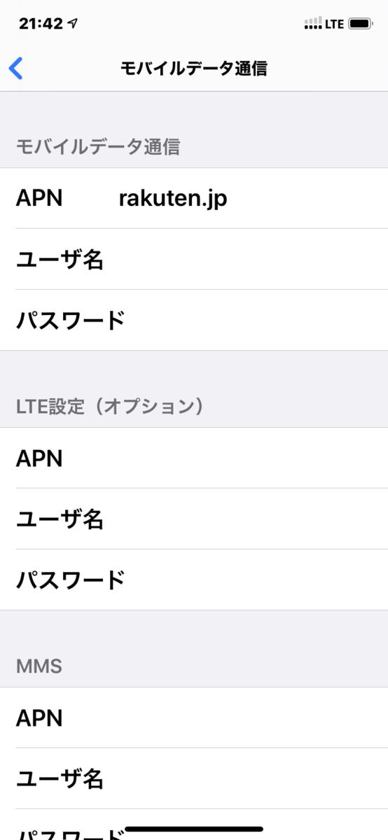 f:id:itokoichi:20200306214426p:plain