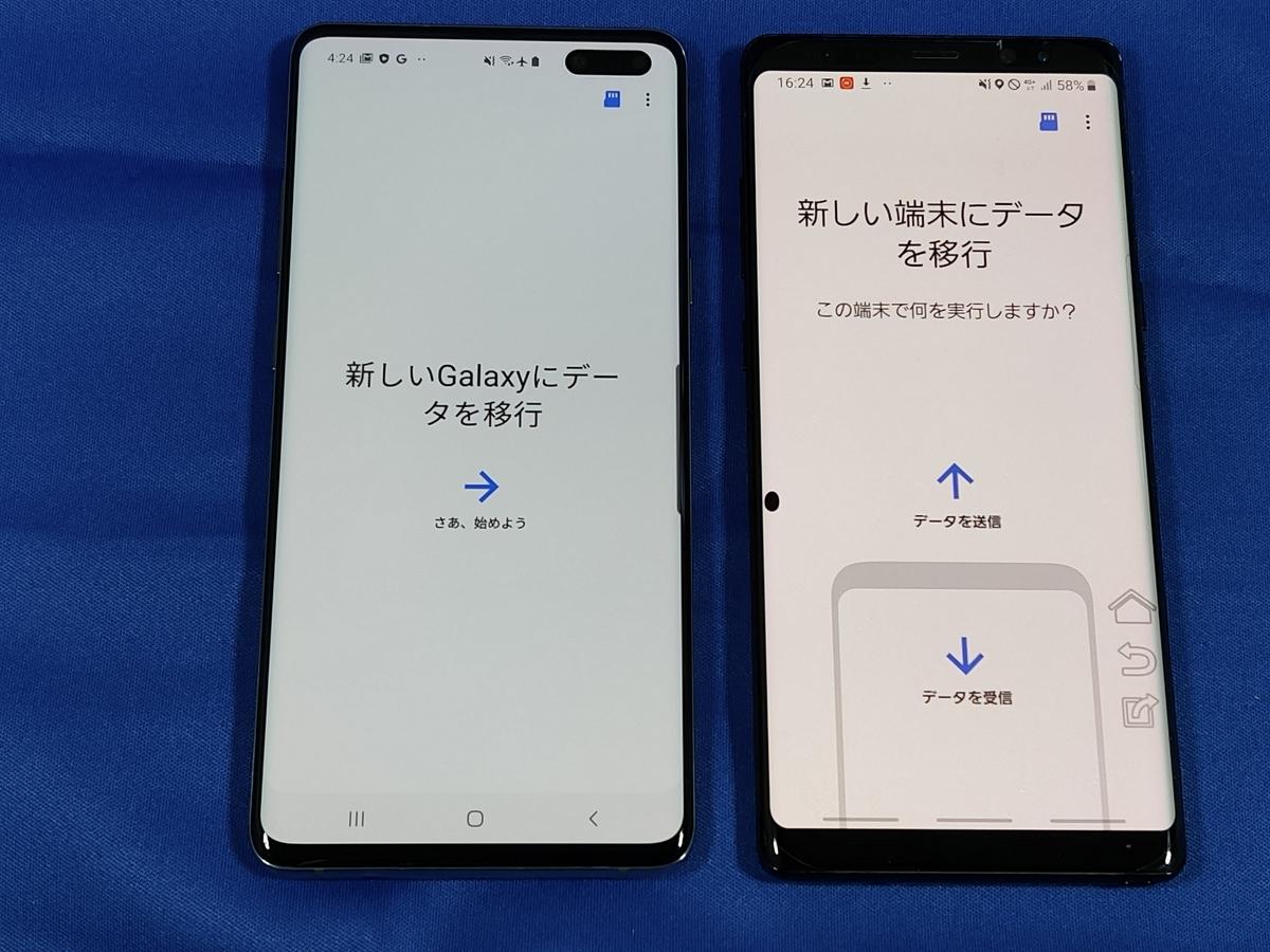 f:id:itokoichi:20200307162403j:plain
