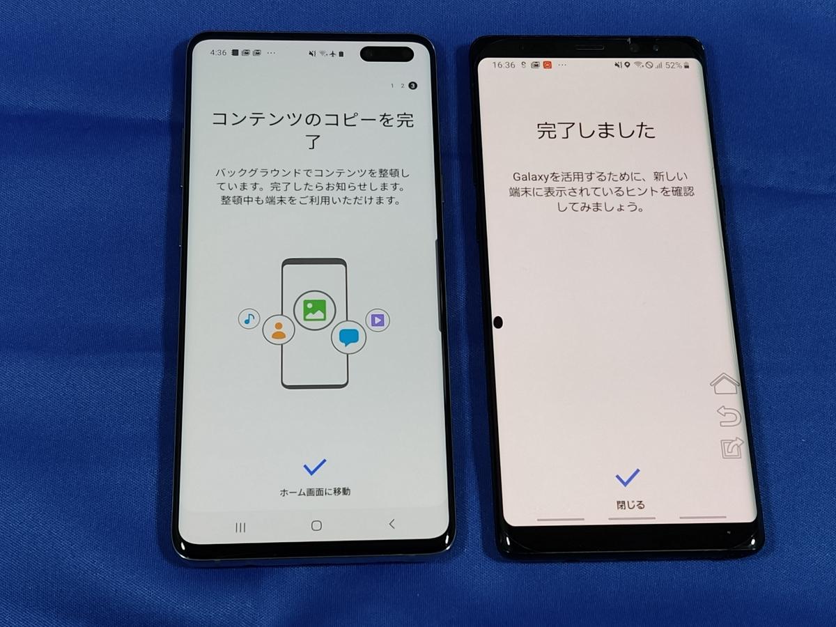 f:id:itokoichi:20200307163637j:plain