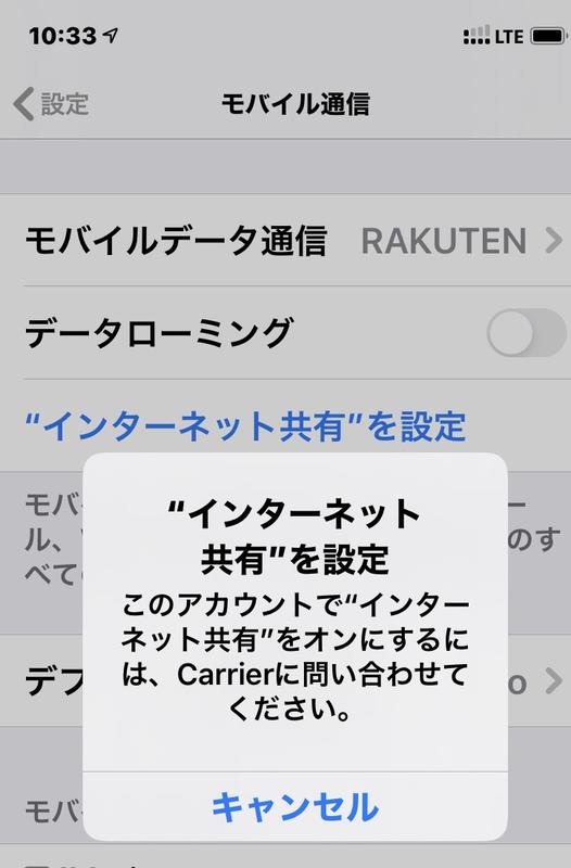 f:id:itokoichi:20200309103455p:plain