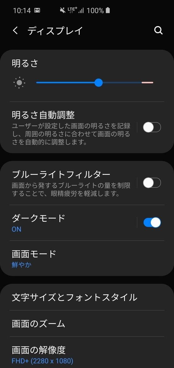 f:id:itokoichi:20200309121327j:plain