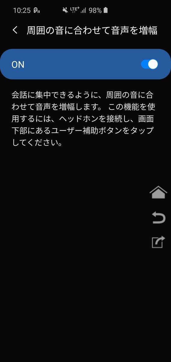 f:id:itokoichi:20200309121613j:plain