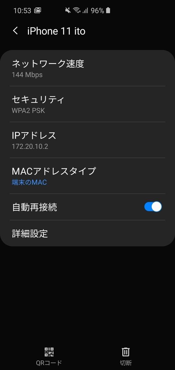 f:id:itokoichi:20200309121742j:plain