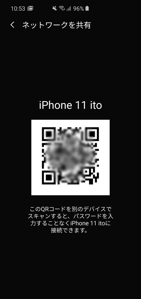f:id:itokoichi:20200309121759j:plain