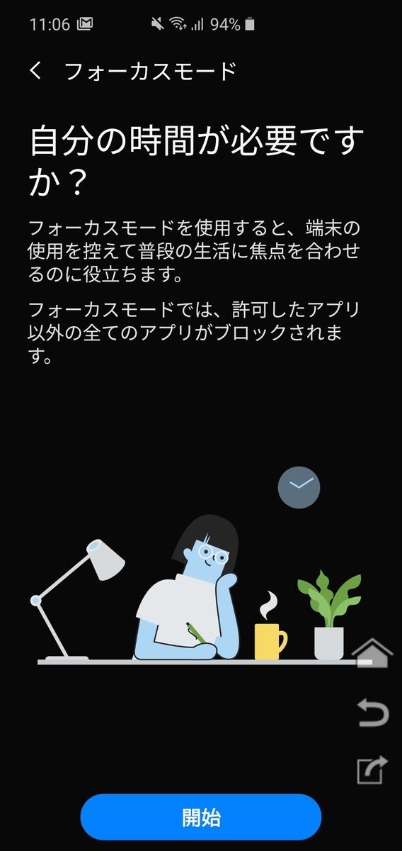 f:id:itokoichi:20200309121902j:plain