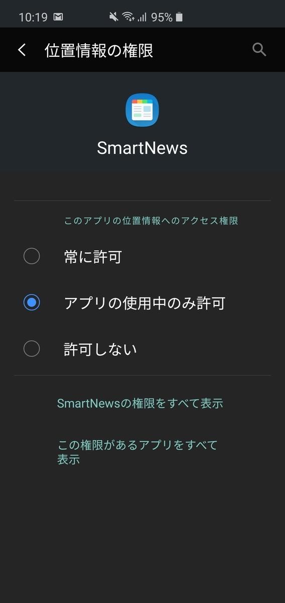 f:id:itokoichi:20200310102342j:plain