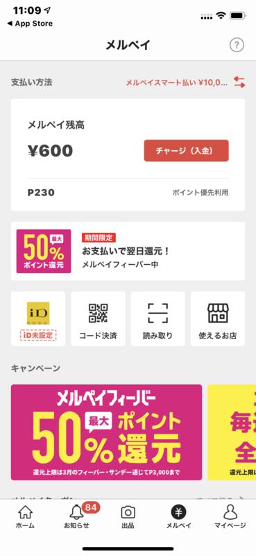 f:id:itokoichi:20200310124100p:plain
