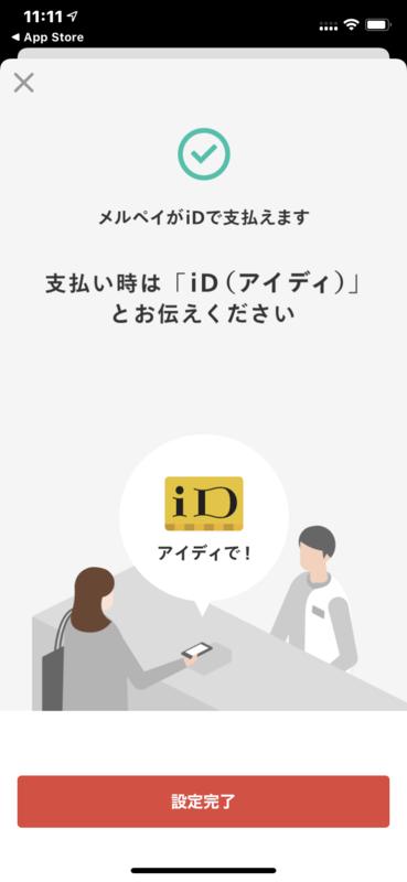 f:id:itokoichi:20200310124117p:plain