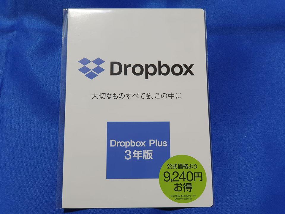f:id:itokoichi:20200315233710j:plain