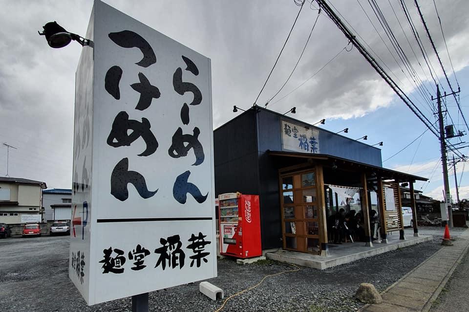 f:id:itokoichi:20200317120511j:plain