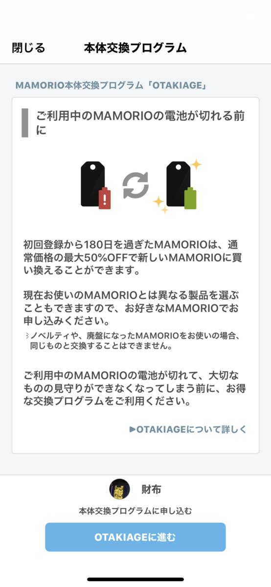 f:id:itokoichi:20200326195028p:plain