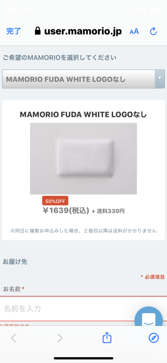f:id:itokoichi:20200326195101p:plain