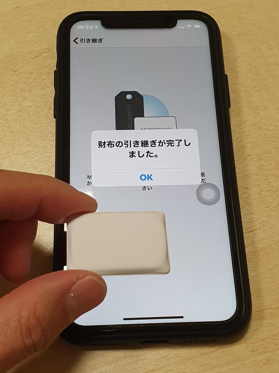 f:id:itokoichi:20200326195316j:plain