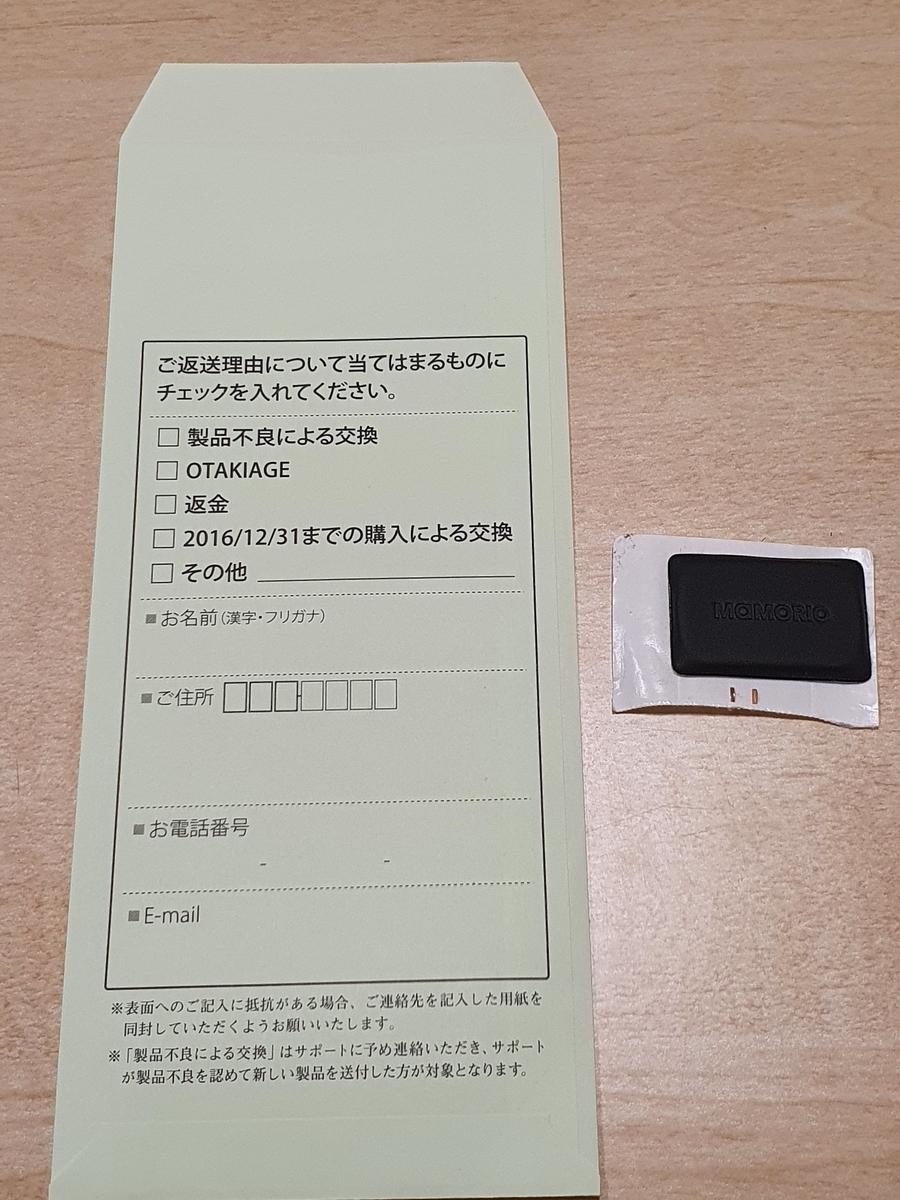 f:id:itokoichi:20200326195601j:plain