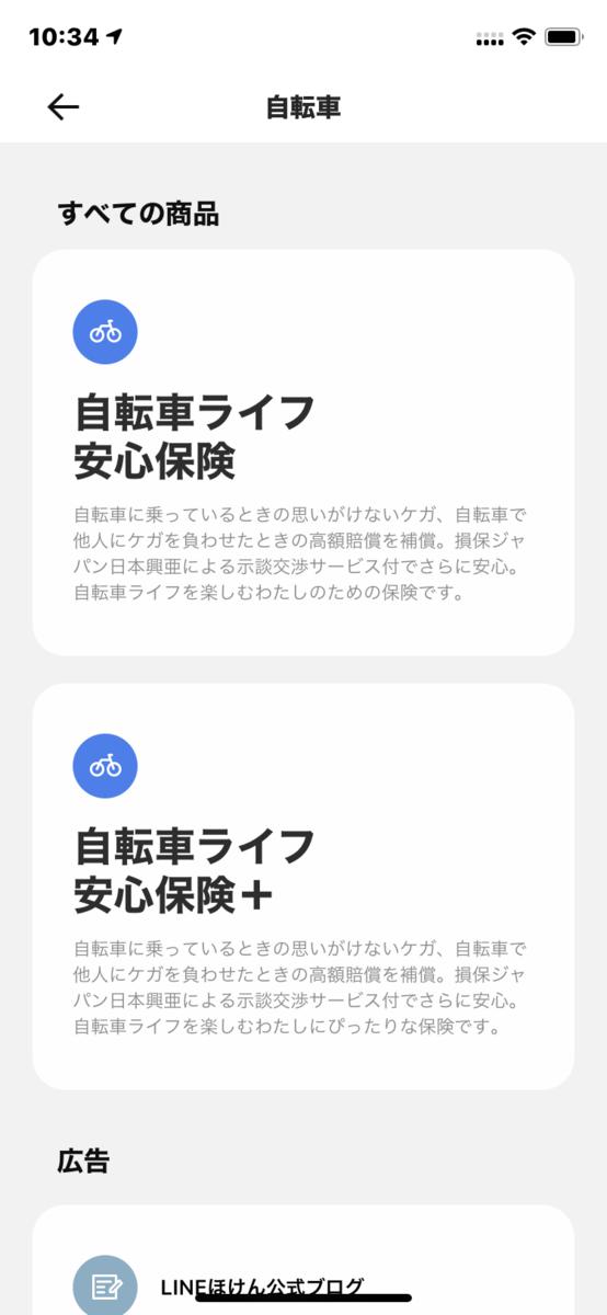 f:id:itokoichi:20200401104437p:plain