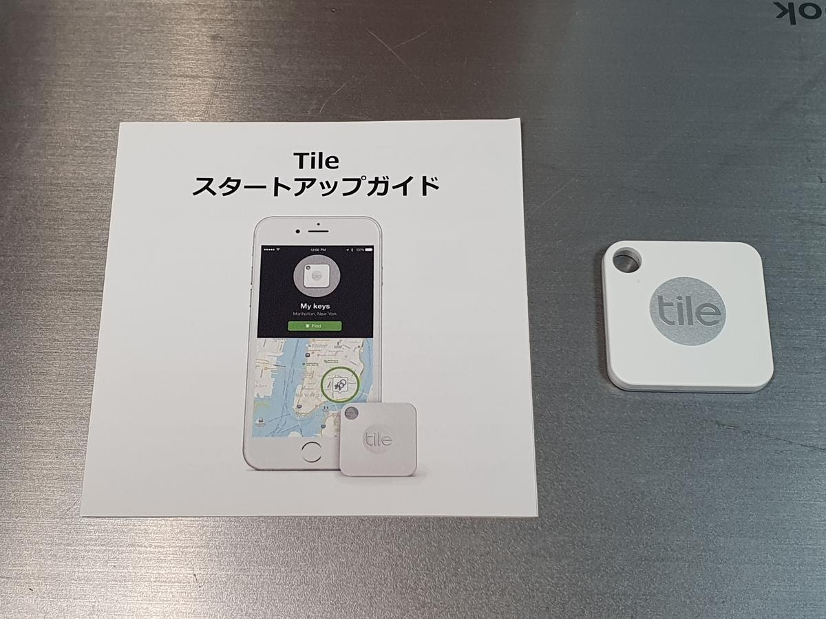 f:id:itokoichi:20200401140303j:plain
