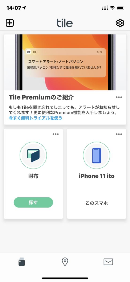 f:id:itokoichi:20200401141125p:plain