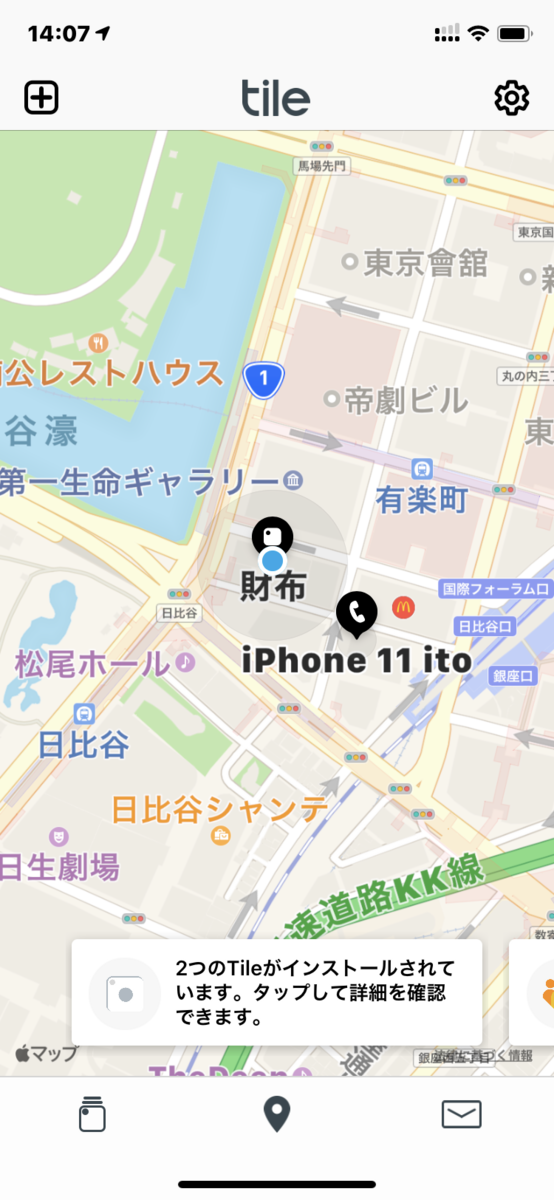 f:id:itokoichi:20200401141153p:plain