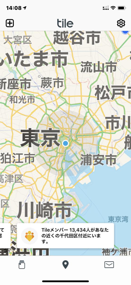 f:id:itokoichi:20200401141259p:plain
