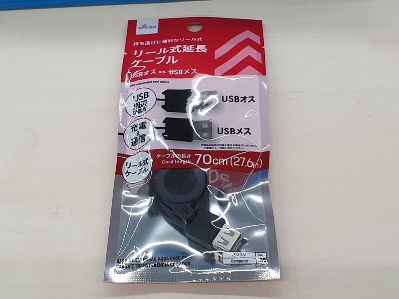 f:id:itokoichi:20200403114746j:plain
