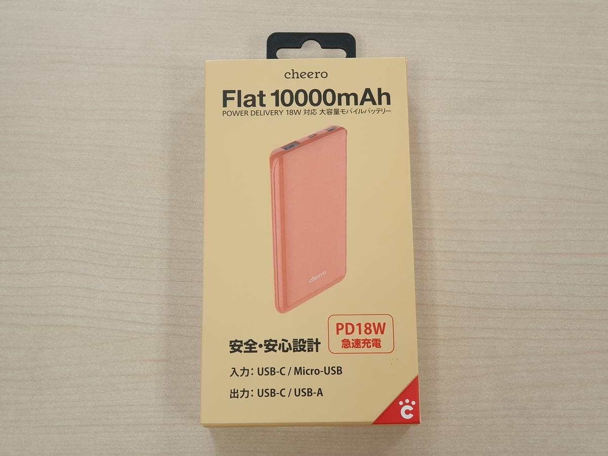 f:id:itokoichi:20200403150346j:plain