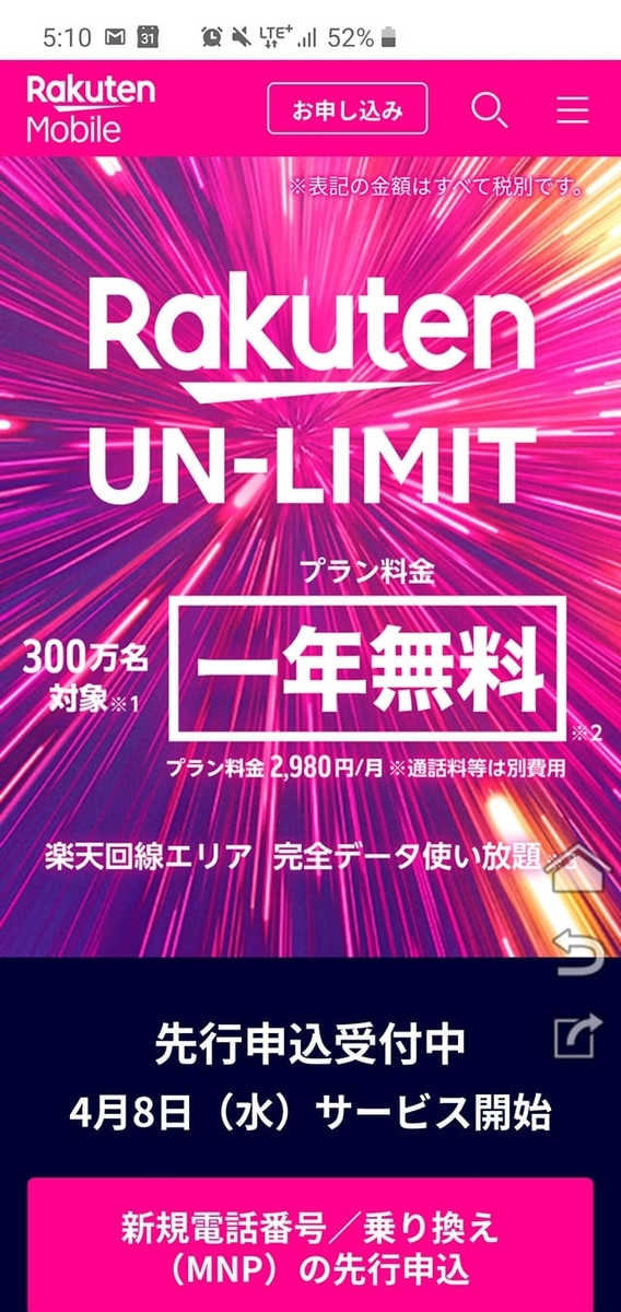 f:id:itokoichi:20200408135639j:plain