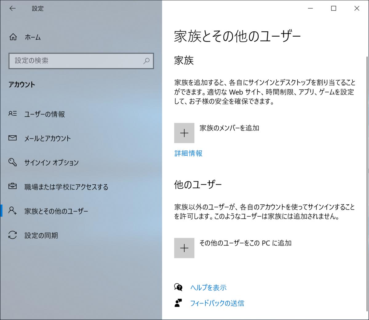 f:id:itokoichi:20200413100655p:plain