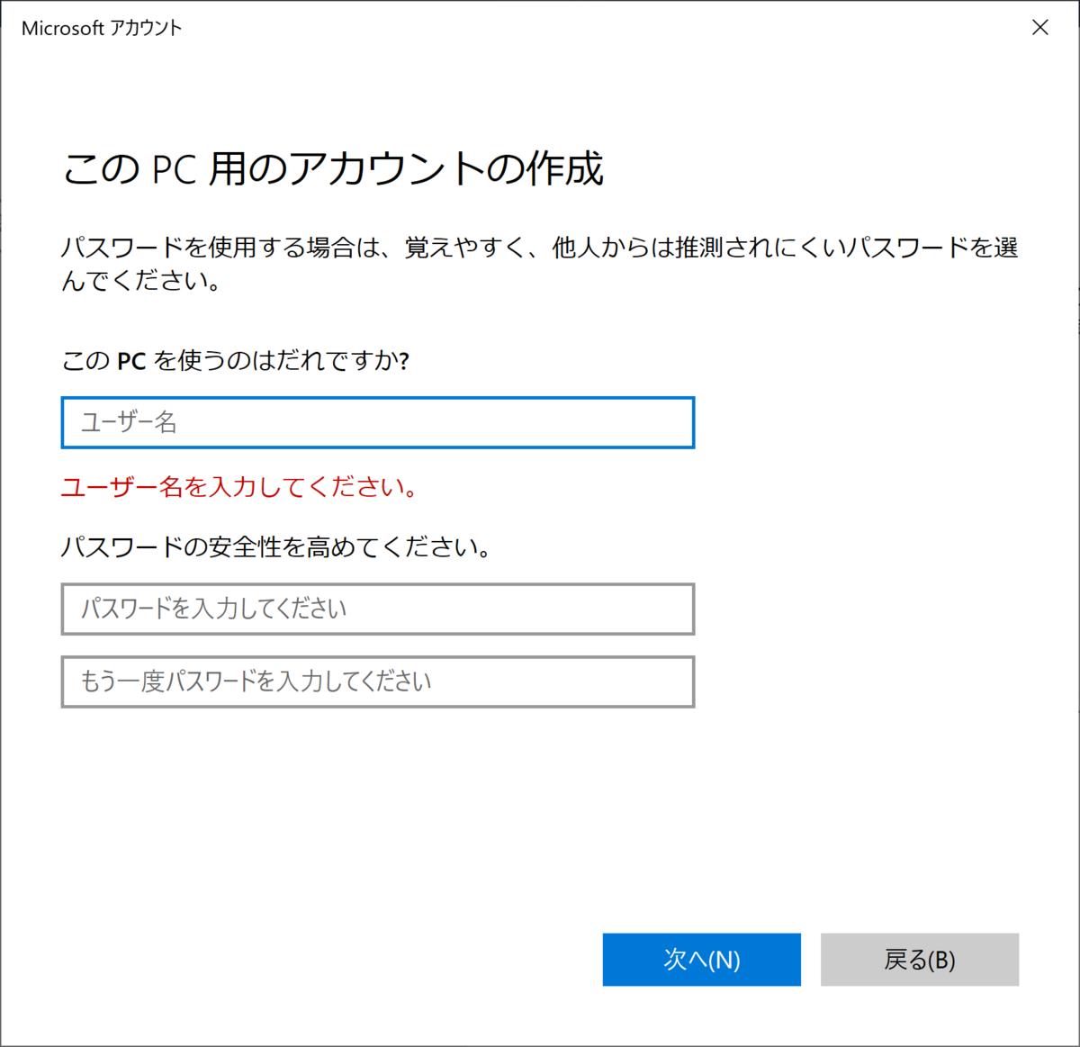 f:id:itokoichi:20200413101221p:plain
