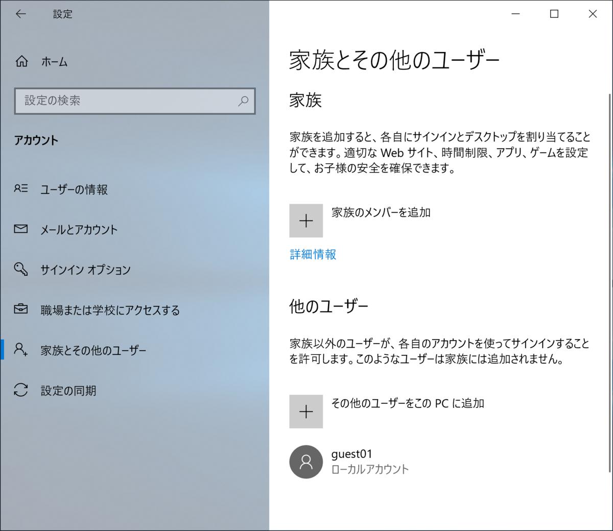 f:id:itokoichi:20200413101337p:plain